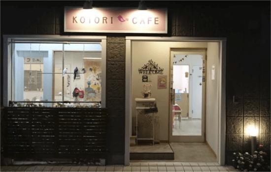 ことりカフェ 上野本店 UENO