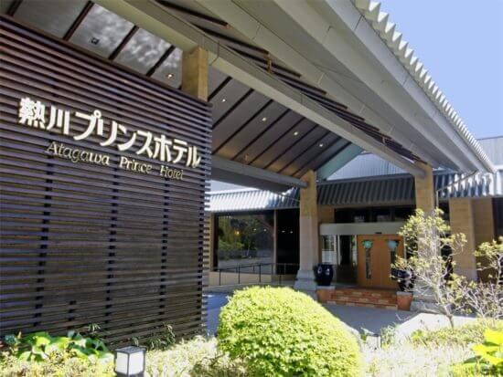 「熱川プリンスホテル(伊豆)」還暦記念