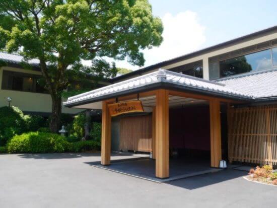 「里山の別邸 下田セントラルホテル(伊豆)」還暦記念