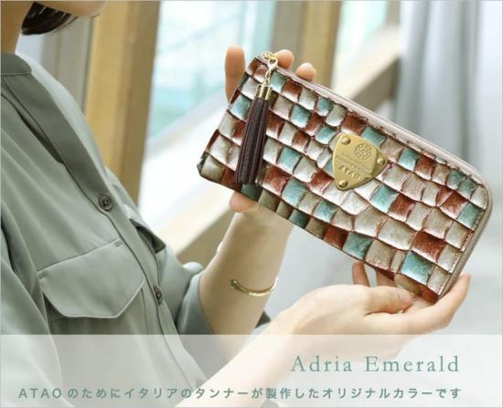 【エメラルドブルー】エメラルドカラーとセピア色の石畳