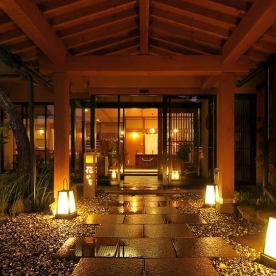「奥嬬恋温泉 干川旅館 花いち(関東)」還暦記念