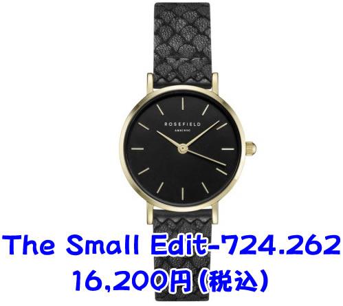 真矢みきさんが着中の時計