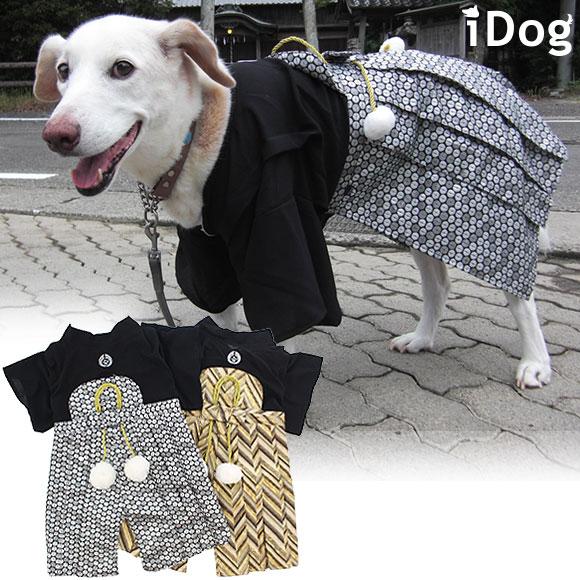 【袴 犬】家紋入り黒紋付きに縦縞の袴(iDog アイドッグ)サイズも豊富