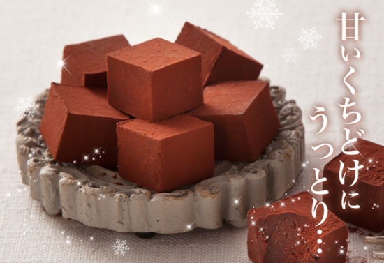 神戸魔法の生チョコレートR・プレーン ブラックボックス