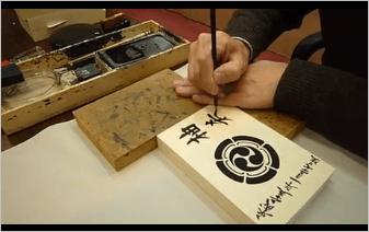 【直筆手書き】雛人形の木札のみ 職人さんによる直筆 手書きの名入れ