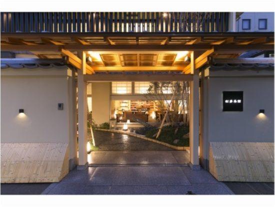 「松井本館(新幹線近い)」人気ダントツ!祝い特典あり、還暦旅行にぴったり