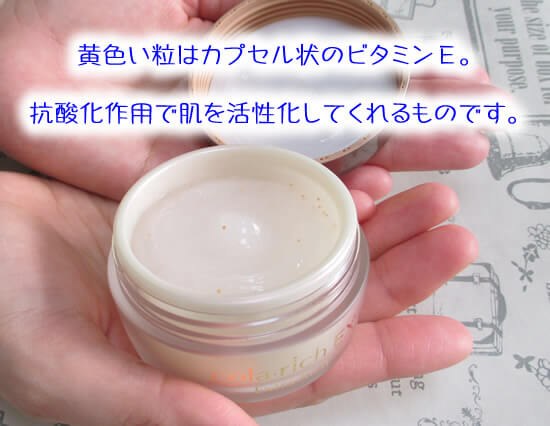 IKKO『コラリッチEX』口コミ評判は?50代の私が使った感想!
