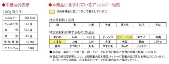 2位【無塩】素焼きミックスナッツ 1Kg 大容量だけど『250g×4袋』(いなば屋)