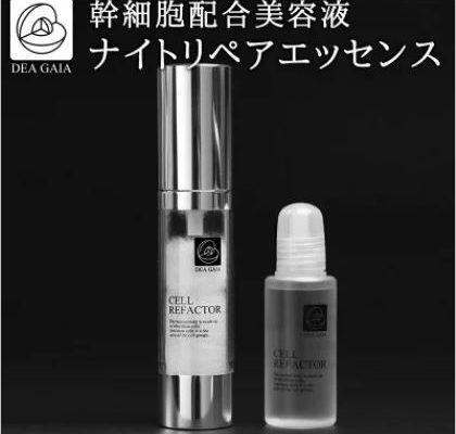 ヒト幹細胞コスメで安いのに優秀な美容液はどれ?おすすめTOP5!
