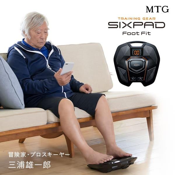 シックスパッドフットフィットの足や足裏の効果は?高齢者の口コミやレビューは?